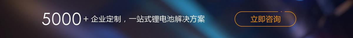 立(li)即(ji)咨(zi)詢