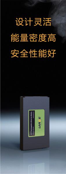 聚合物鋰(li)電(dian)池(chi)