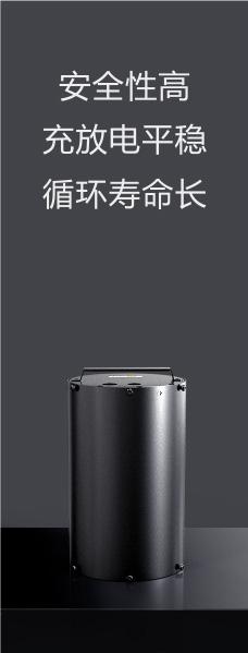 磷酸鐵鋰(li)電(dian)池(chi)