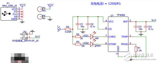7v锂电池充电电路图有哪些类型?