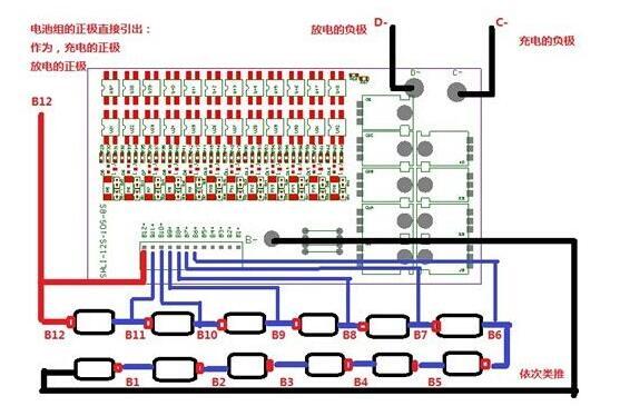 36v锂电池保护板怎么接线?